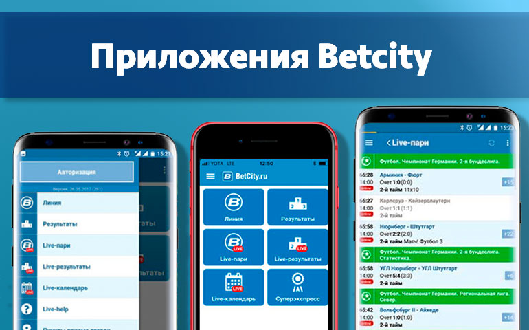 мобильная версия бк бетсити