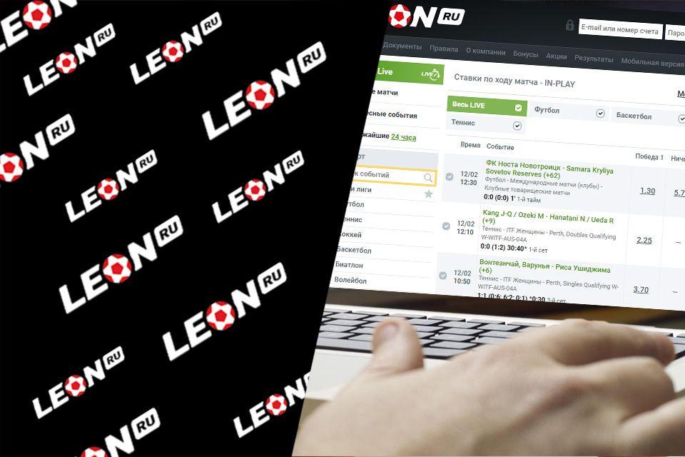 бк леон бонус код