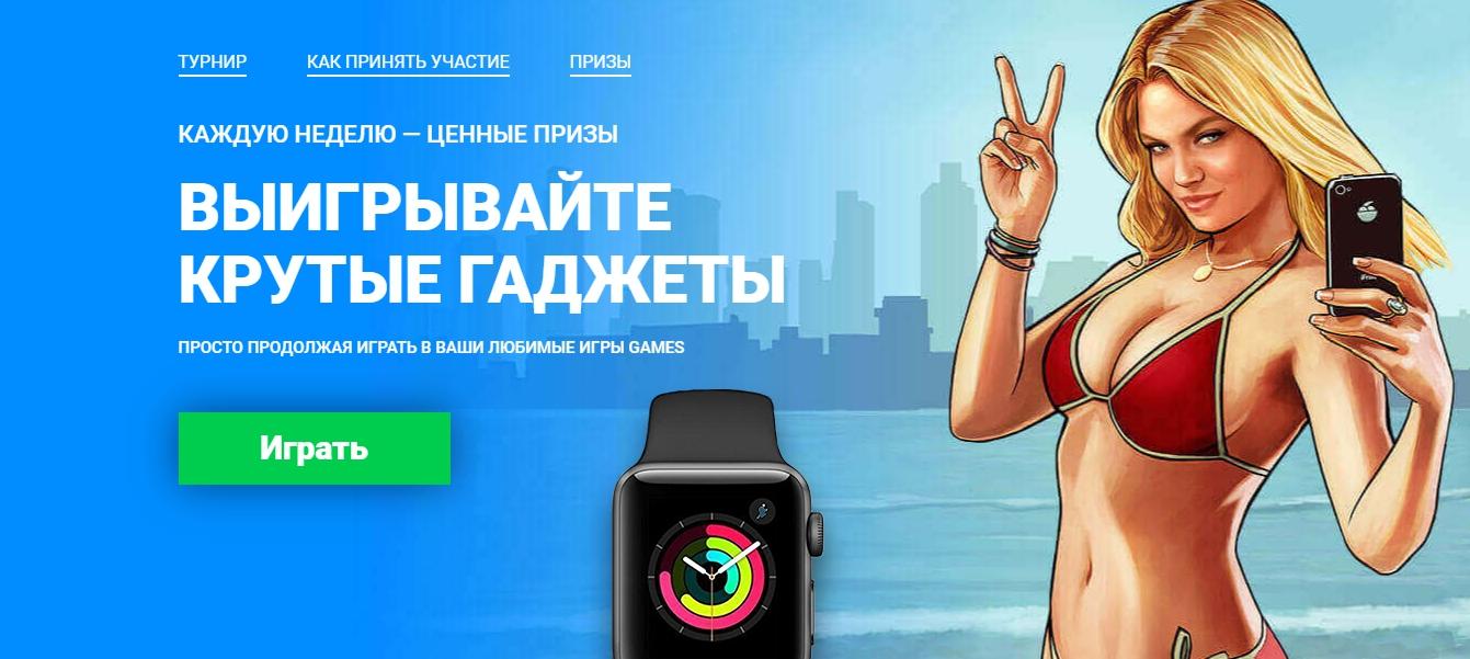 букмекер Мелбет в России